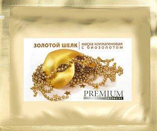 Коллагеновые маски от Premium со скидкой 10%!