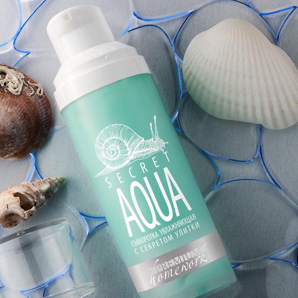 Сыворотка увлажняющая с секретом улитки «Secret Aqua»